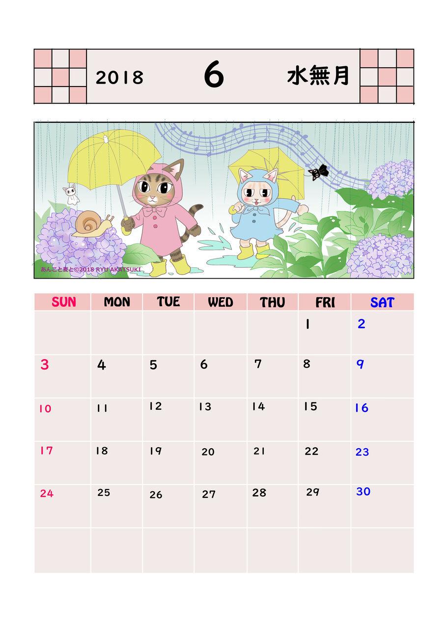 calendar1806d