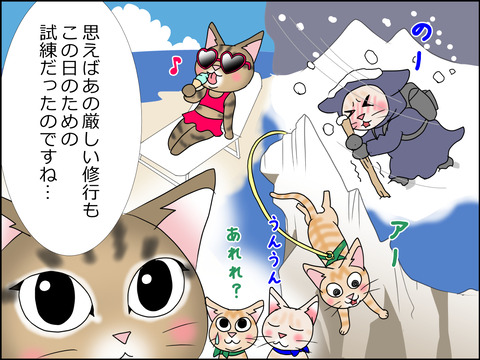 あんこ&麦STORY1428c