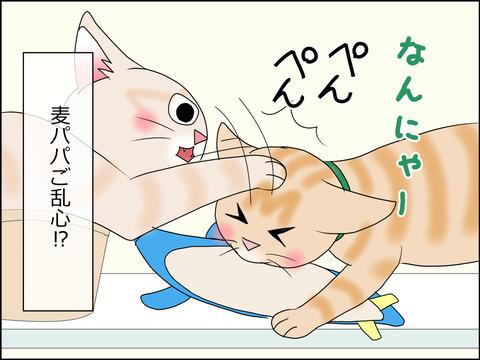あんこ&麦STORY1430c