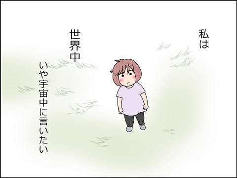 あんこ&麦omake10a