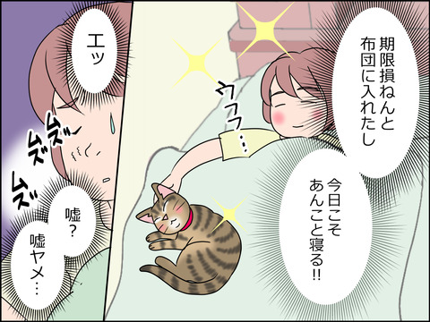 あんこ&麦STORY1439c