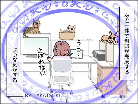 あんこ&麦STORY1459d