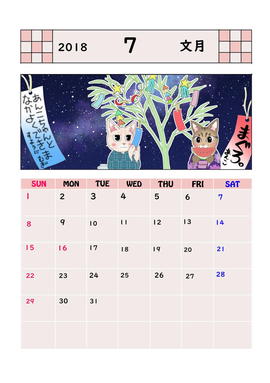 calendar1807d