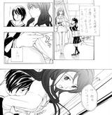 100825yui4_008