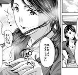 nanako02_comp0015_