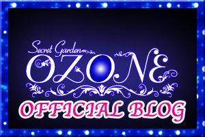 オゾンブログPC