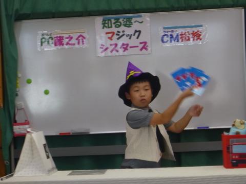 201708 集いマジック (3)