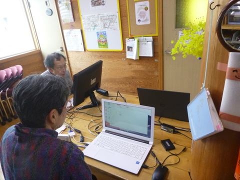 170130  PC教室 (1)