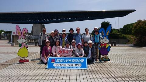 ひたち那珂海浜公園20170512