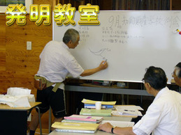 hatumei1