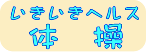 ikiikihr