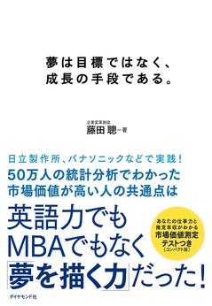 ★新刊元データ150629VCI藤田