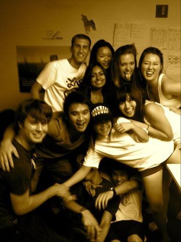 UCSD_Suitemate