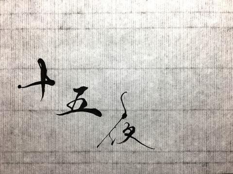 IMG_5262[1]