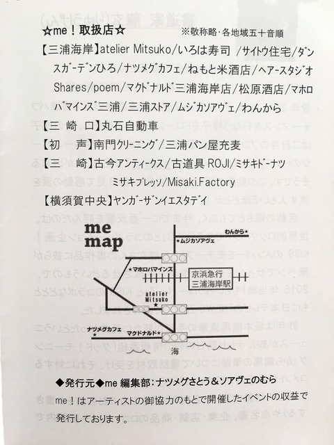 IMG_7132[1]