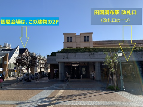 IMG_5179 - コピー