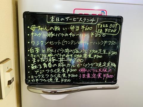 IMG_E6136