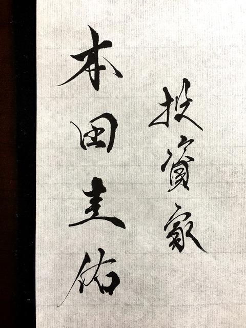 IMG_8182[1]