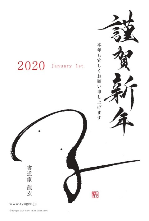 IMG_2050[1]