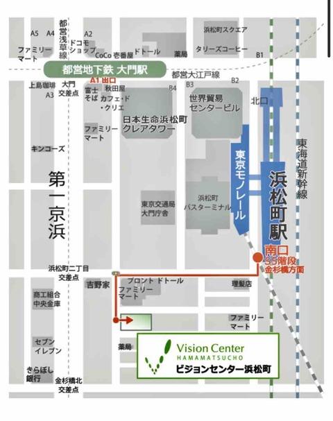 8/7(土)東京講座【満員】