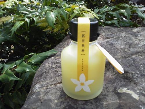 柚子果汁1