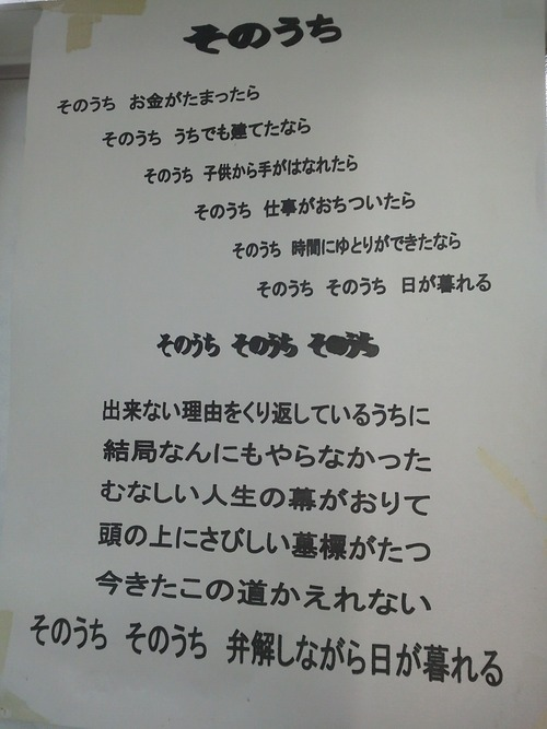 P1000564