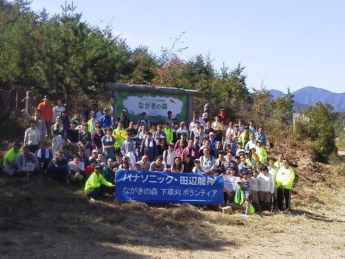 ながきの森下草刈り2012