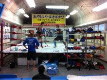 沖縄イケメンキックボクシングトレーナー「ムエカオ」のブログ-ipodfile.jpg