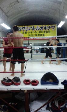 沖縄イケメントレーナー「ムエカオ」のブログ-101202_2241~01.jpg