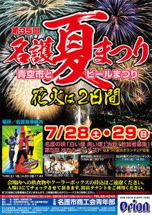 沖縄キックボクシングトレーナー「イケメン」のブログ