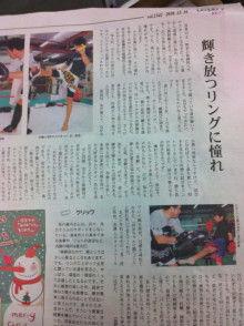 沖縄イケメントレーナー「ムエカオ」のブログ- 300010001.jpg