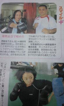 沖縄イケメントレーナー「ムエカオ」のブログ-100929_2238~02.jpg