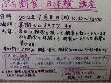 沖縄キックボクシングトレーナー「ムエカオ」のブログ-ipodfile.jpg
