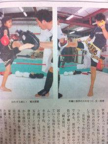 沖縄イケメントレーナー「ムエカオ」のブログ- 200020001.jpg