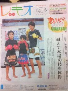 沖縄イケメントレーナー「ムエカオ」のブログ- 100020001.jpg