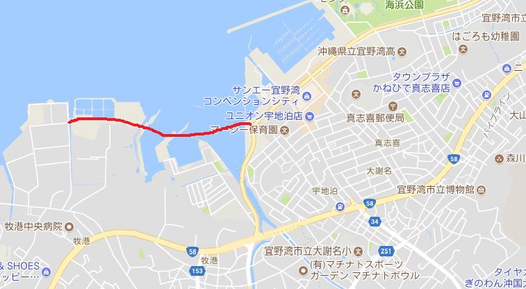 那覇空港へのアクセス強化 国道5...
