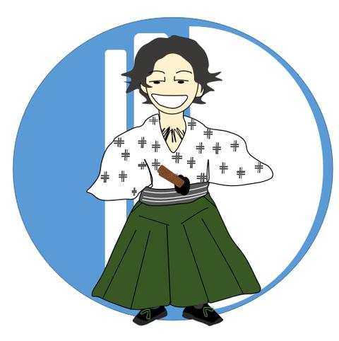 琉球絣坂本