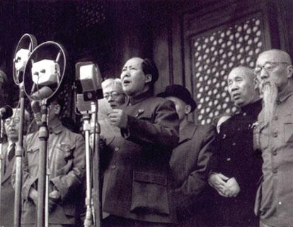 中華人民共和国の成立