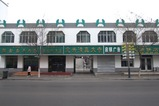 寧夏05_北関清真寺1