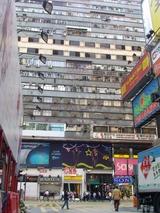01重慶ホテル