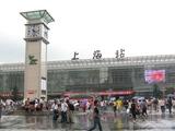 上海1_駅