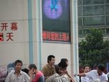 上海2_可愛い上海人になろう!