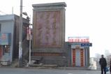陝北35_楡林(佳県)_毛主席の足跡