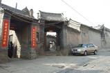 陝北30_楡林(米脂)_北大街1