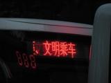 南京2_文明乗車2