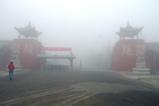 寧夏08_霧の西夏王陵