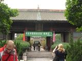 清真大寺5_緑の横断幕