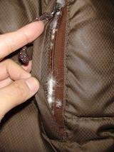 外ポケットの傷跡