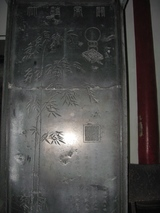 碑林05_竹で編む文字