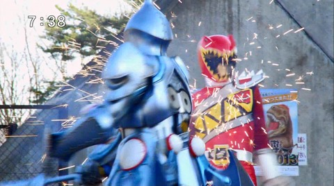 kyouryuger7